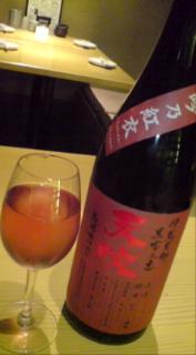 珍しい日本酒