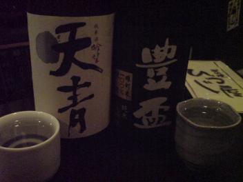久しぶりに日本酒ネタ♪
